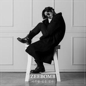 Zeebomb (김지범) 歌手頭像