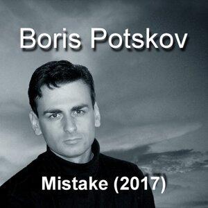 Boris Potskov feat. Alex Nushev & Maggie TZ 歌手頭像