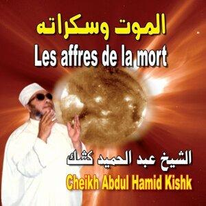 Cheikh Abdul Hamid Kishk 歌手頭像