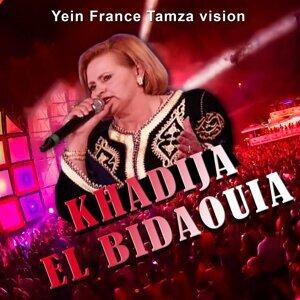 Khadija El Bidaouia 歌手頭像
