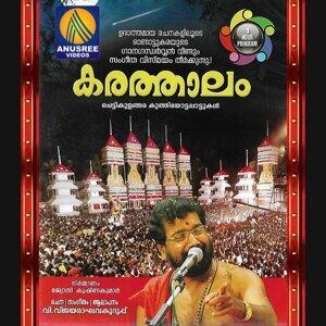 V. Vijayaragava Kurup 歌手頭像