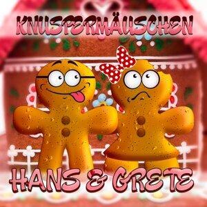 Hans & Grete 歌手頭像