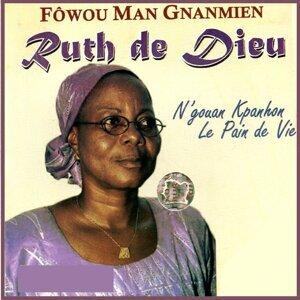 Ruth de Dieu 歌手頭像