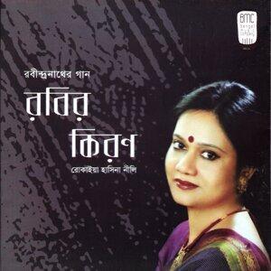 Rokeya Hasina Nili 歌手頭像