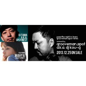 DJ TAMA a.k.a. SPC FINEST