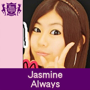 Jasmine 歌手頭像