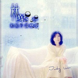 林葉亭 (Judy Lin) 歌手頭像