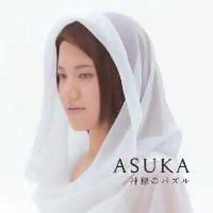 Asuka 歌手頭像