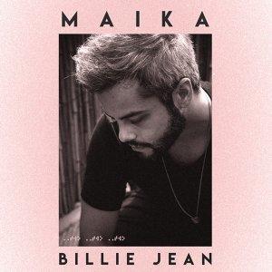 maika 歌手頭像