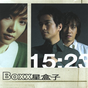 Boxx (星盒子) アーティスト写真