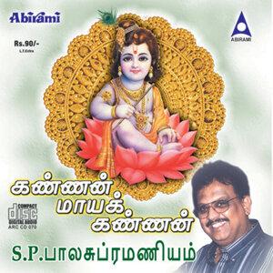 Balasubramaniam 歌手頭像
