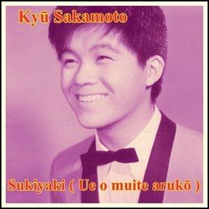 Kyu Sakamoto 歌手頭像