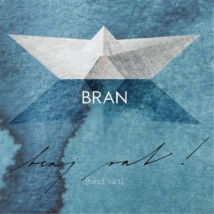 Bran 歌手頭像