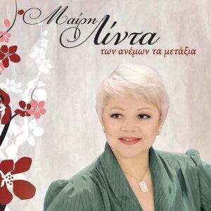 Mary Linda 歌手頭像