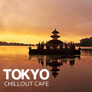 Cafe Chillout Music de Ibiza