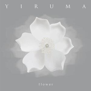 Yiruma (李閏瑉) 歌手頭像