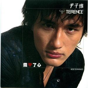 尹子維 (Terence Yin) 歌手頭像