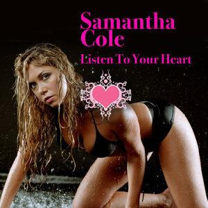 Samantha Cole (莎曼珊蔻兒)