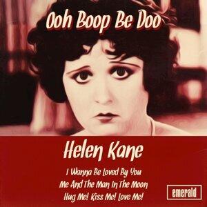 Helen Kane 歌手頭像