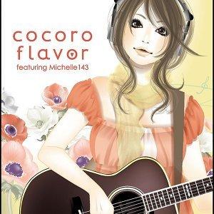 Michelle143 歌手頭像