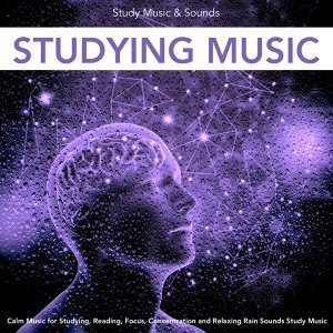 Study Music & Sounds - Study Music and Asmr Ocean Waves