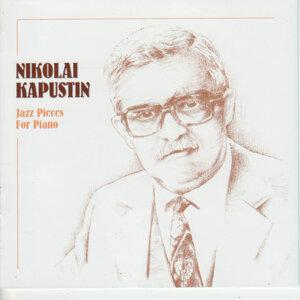 Nikolai Kapustin 歌手頭像
