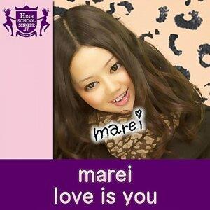 marei 歌手頭像