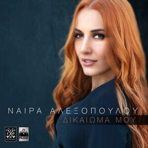 Naira Alexopoulou 歌手頭像