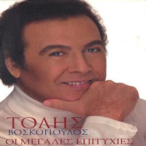 Tolis Voskopoulos 歌手頭像