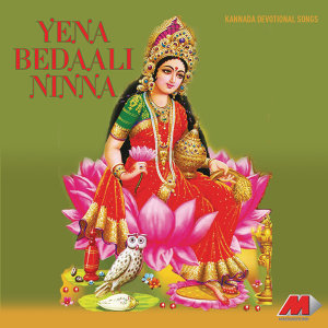 Vinaya Prasad 歌手頭像