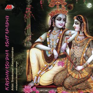 Sreekumari Ramachandran 歌手頭像