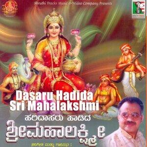 Puttur Narasimha Nayak 歌手頭像