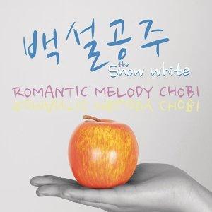 Romantic Melody Chobi 歌手頭像