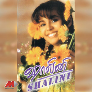 Shalini Singh 歌手頭像