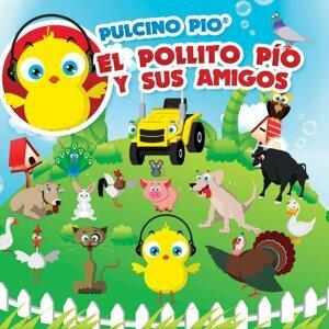 Pulcino Pio (小雞嗶嗶)