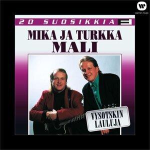 Mika ja Turkka Mali 歌手頭像