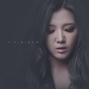 Kim Areum 歌手頭像