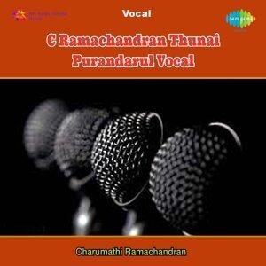 Charumathi Ramachandran 歌手頭像