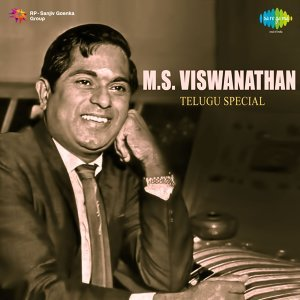M.S. Viswanathan 歌手頭像