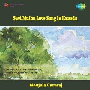 Manjula Gururaj 歌手頭像
