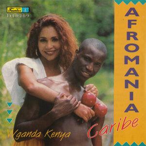 Wganda Kenya 歌手頭像