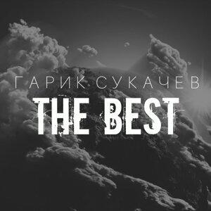Гарик Сукачёв 歌手頭像
