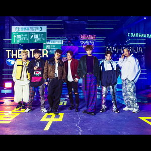 放浪新世代 from 放浪一族 (GENERATIONS from EXILE TRIBE)