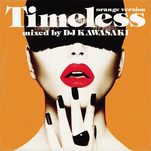 DJ Kawasaki 歌手頭像