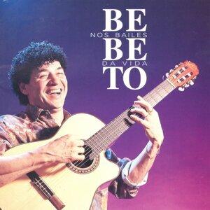 Bebeto 歌手頭像