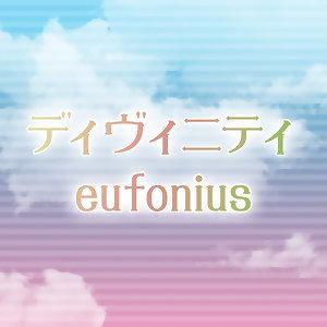 eufonius 歌手頭像
