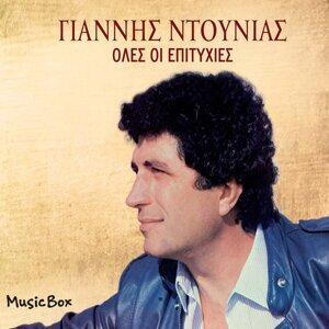 Giannis Ntounias 歌手頭像