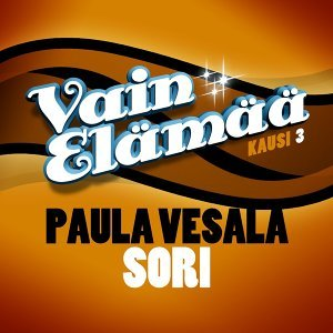 Paula Vesala 歌手頭像