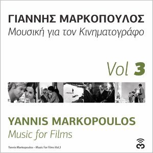 Yannis Markopoulos 歌手頭像