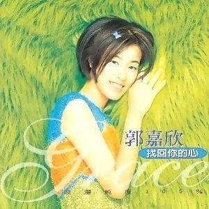 郭嘉欣 (LuLu) 歌手頭像